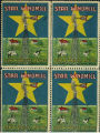Trading stamps for the Star windmill