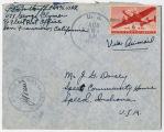 Letter from O. E. Bottorff to Mr. J. G. Dorsey, August 6, 1943.