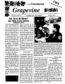 The Greentown Grapevine – 1998-03, 05:03