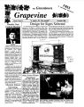 The Greentown Grapevine – 1998-12, 05:12