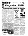 The Greentown Grapevine – 1999-08, 06:08