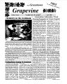 The Greentown Grapevine – 2000-04, 07:04