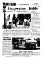 The Greentown Grapevine – 2000-06, 07:06