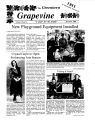 The Greentown Grapevine – 2000-12, 07:12