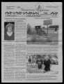 The Greentown Grapevine - 2010-07, 17-07