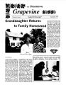 The Greentown Grapevine – 1994-09, 01:09